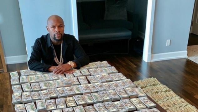 Как изглеждат 2 млн. долара