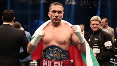 Кубрат Пулев: Ставам шампион, след това идва ред на Фюри