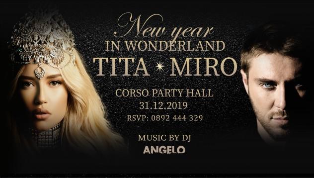 Нова година с DJ Angelo, Тита и Миро