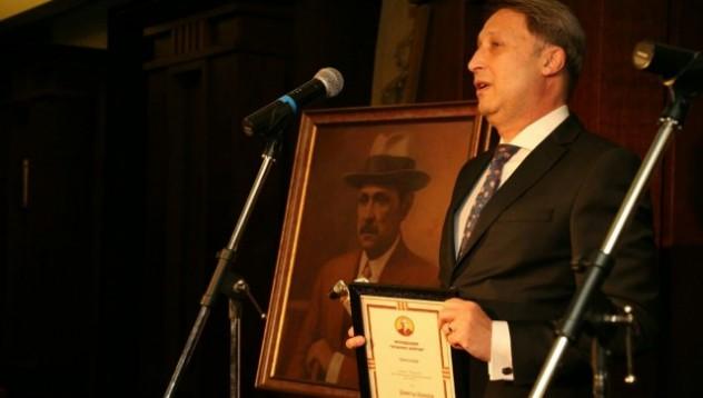 Димитър Шумаров е носител на приз