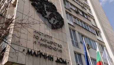 Пощенска банка дари 100 хил. лв. на Майчин дом
