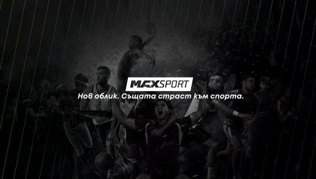 MAX Sport ще зарадва феновете с нова визия и ново студио за финалите на АТP в Лондон