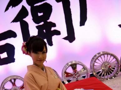 Момичетата в Токио 2010