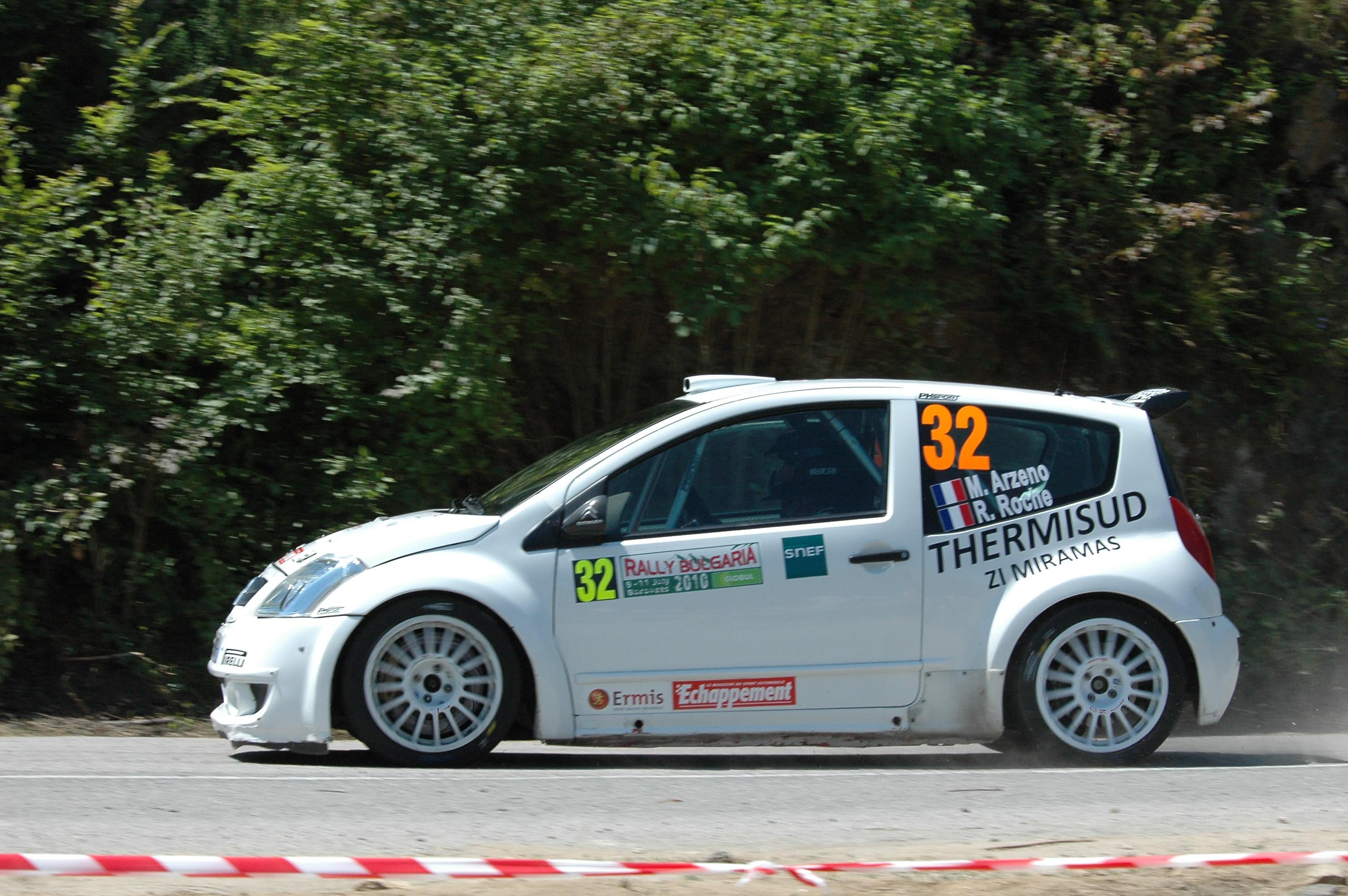 Rally Bulgaria 2010