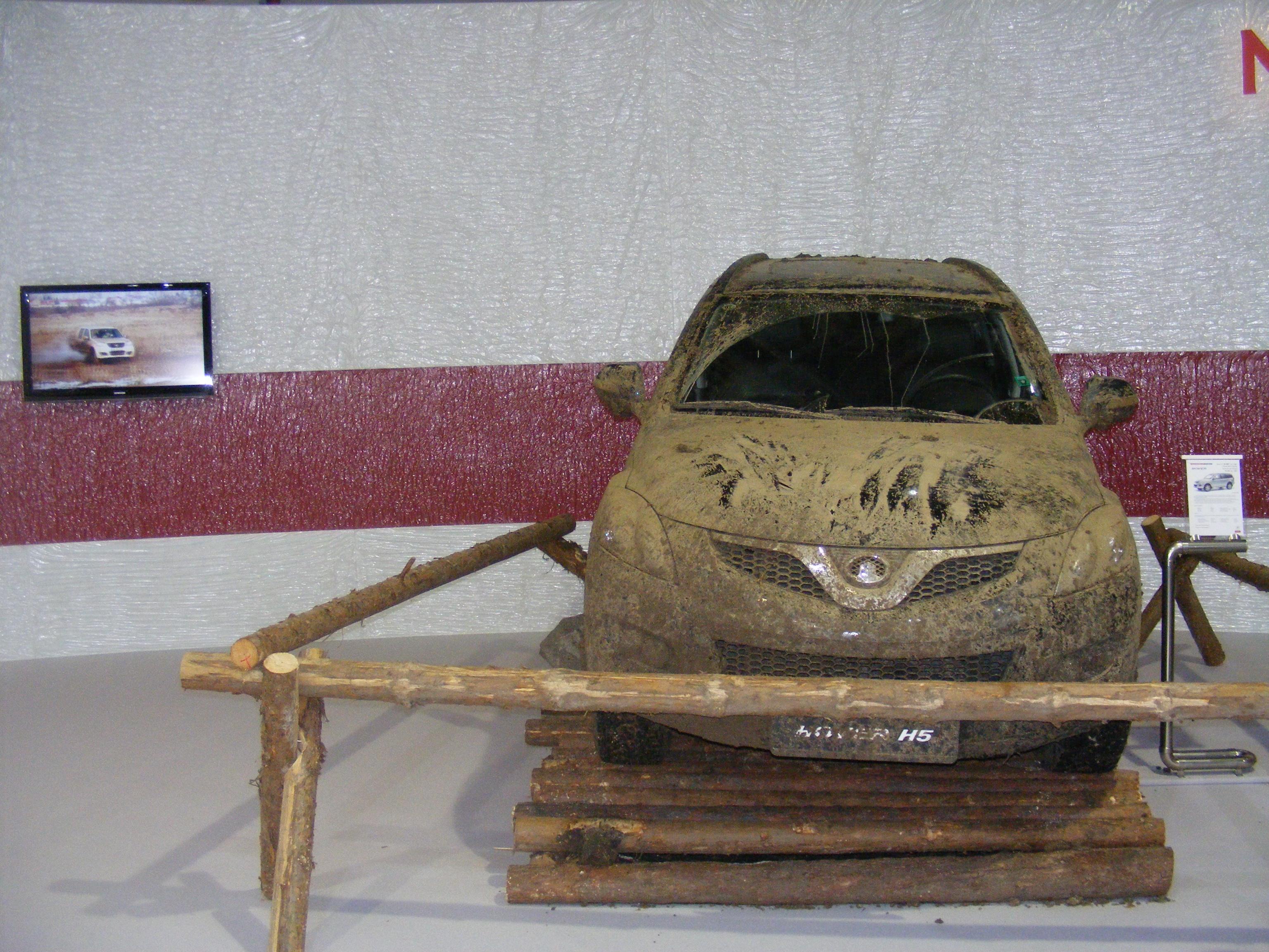 Автомобилен салон 2013