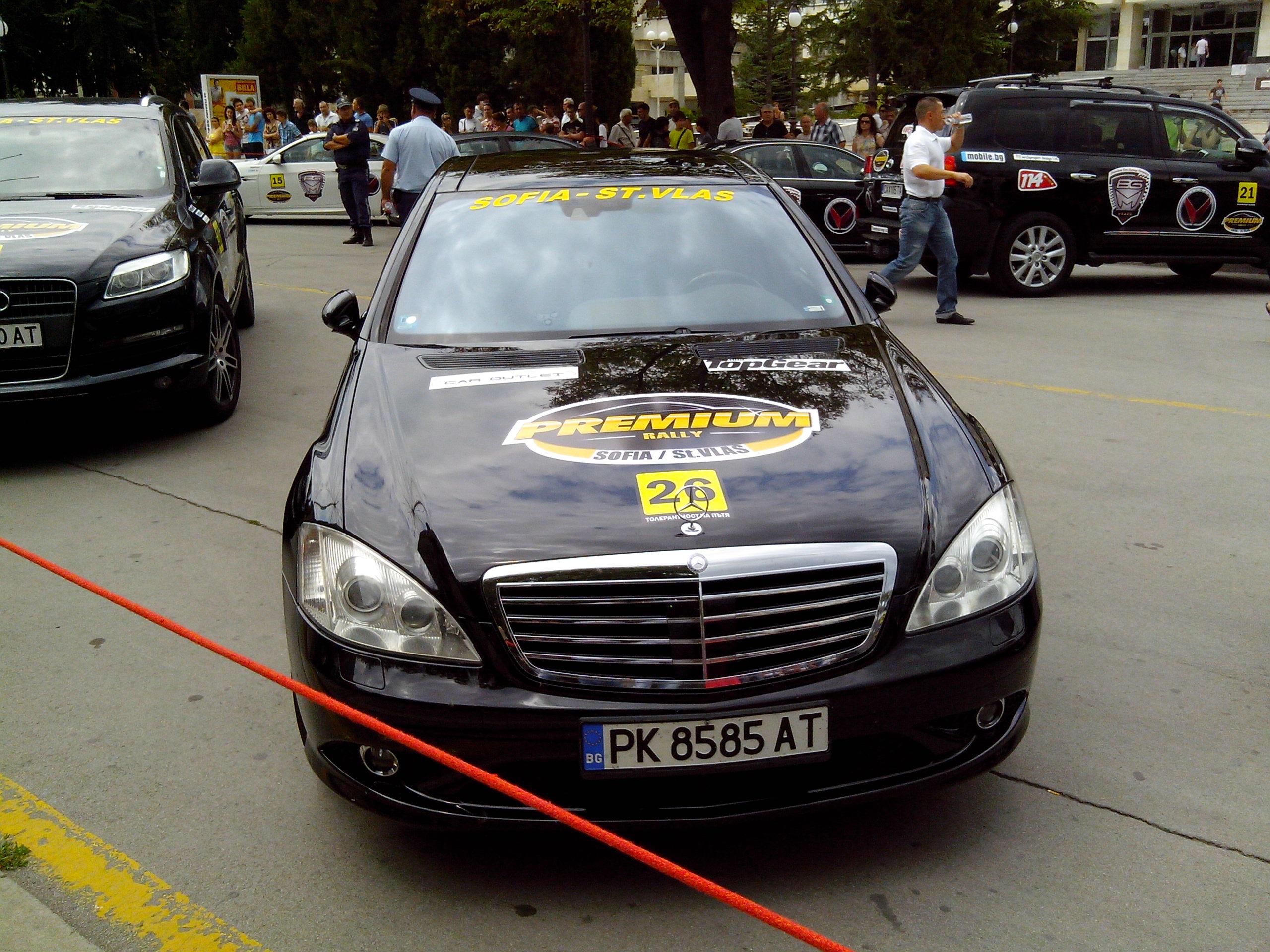 Premium Rally Стара Загора