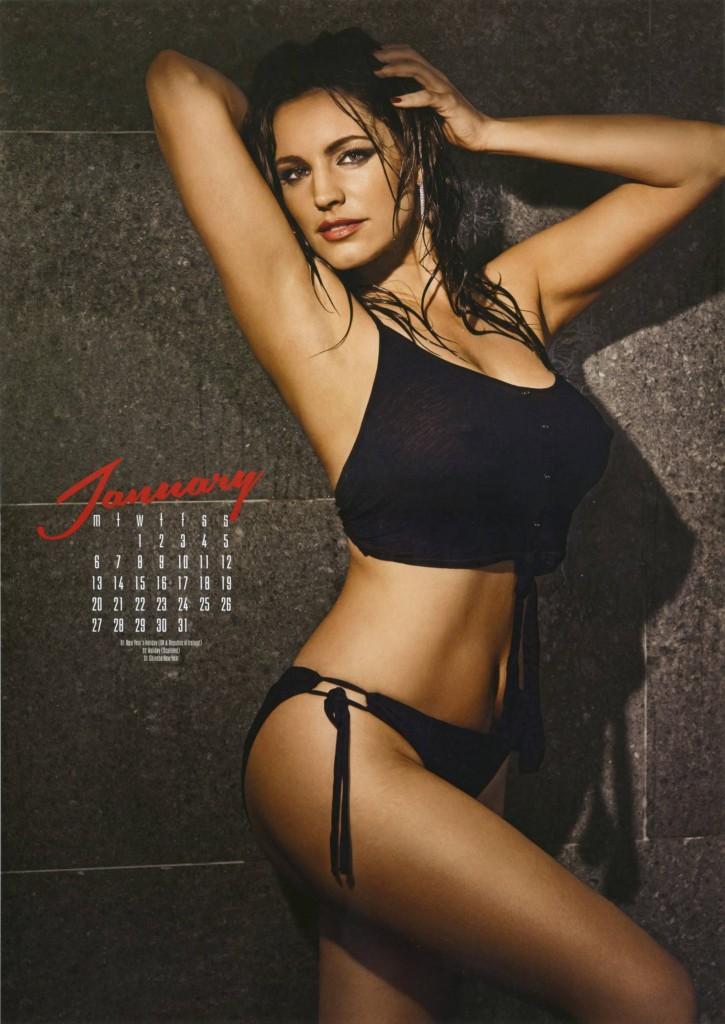 Календарната Кели Брук