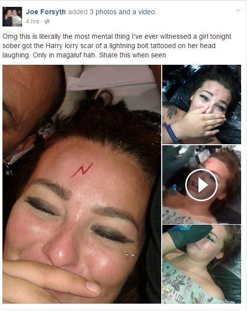 Ето защо не се татуираш на пияна глава