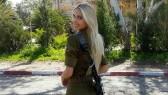 В израелската армия