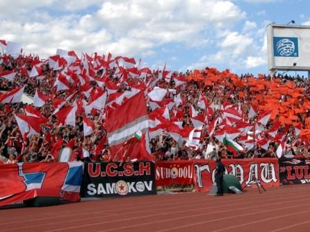 ЦСКА-Левски 0:2