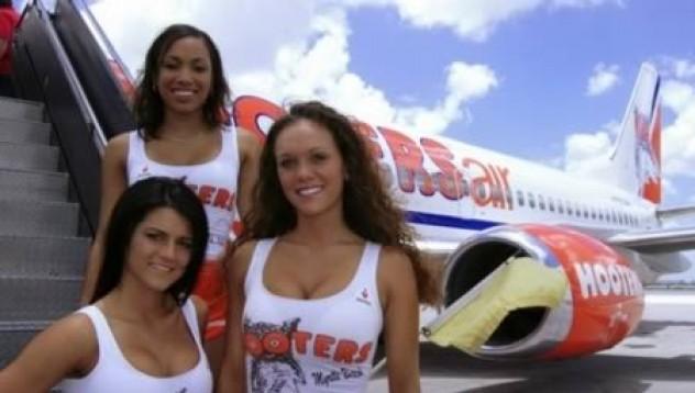 Стюардеса прекъсна половия контакт на пасажери