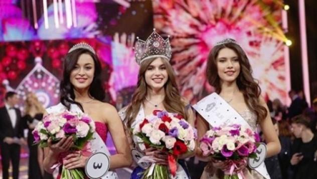 Новата Мис Русия