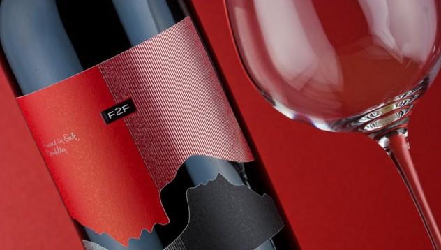 Класация на Concours Mondial de Bruxelles отличи българско вино